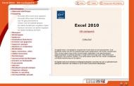Digitaal naslagwerk Excel 2010